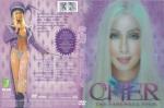 Cher_The_Farewell_Tour_dvdbr_nick